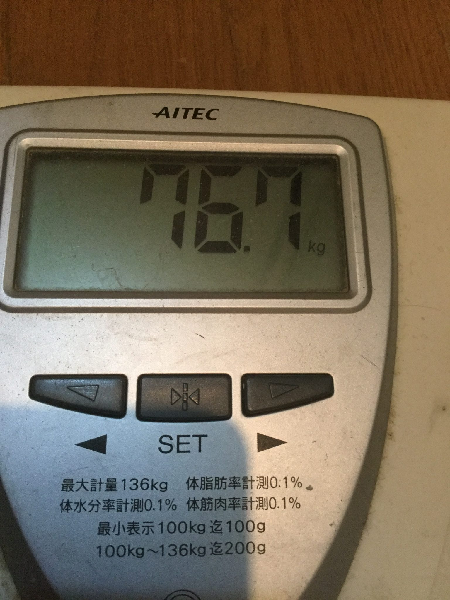 ダイエット記録_20180222PM