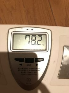 ダイエット記録_20180214AM