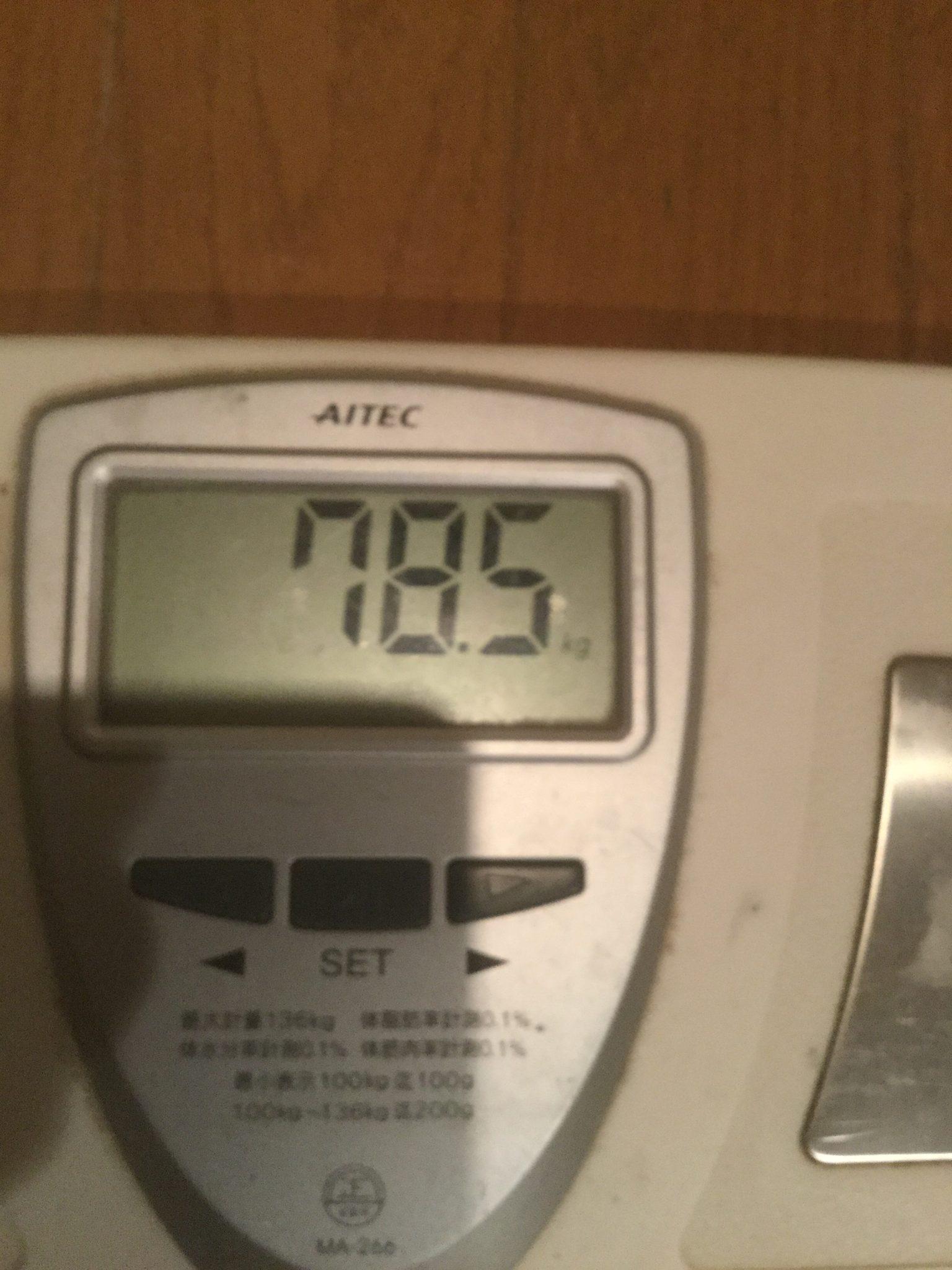 ダイエット記録_20180214PM