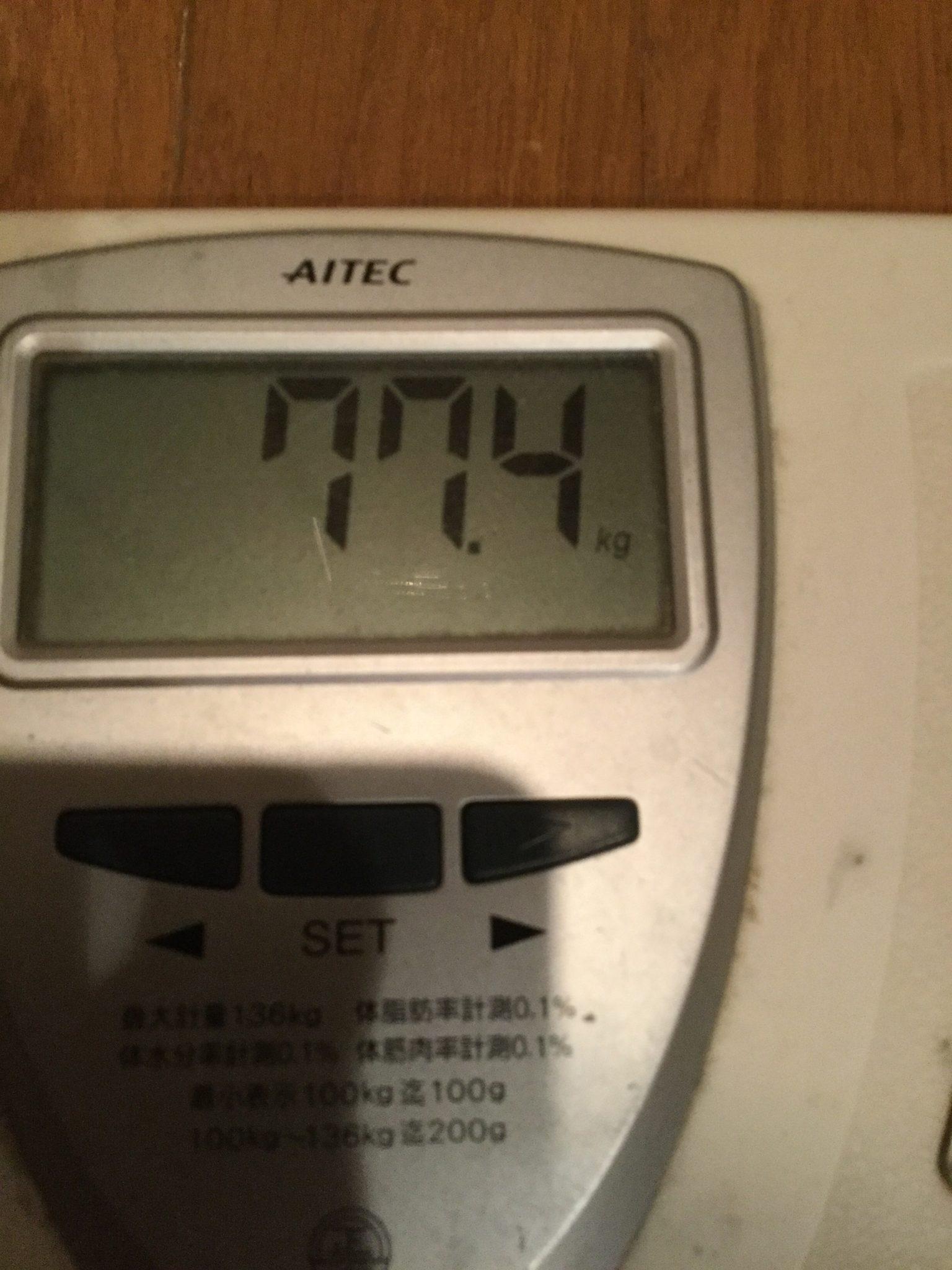 ダイエット記録_20180218PM
