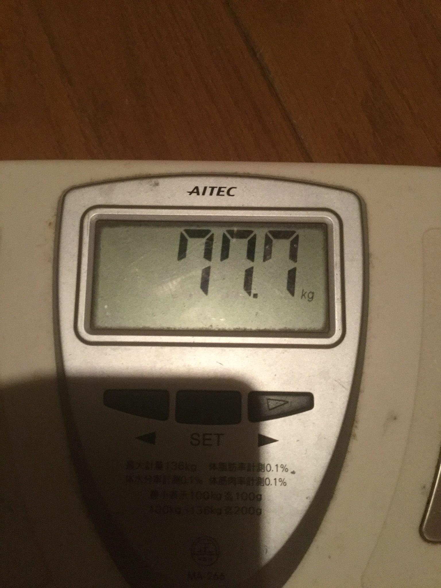 ダイエット記録_20180216