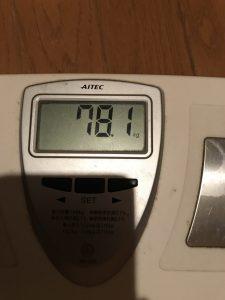 ダイエット記録_20180215AM