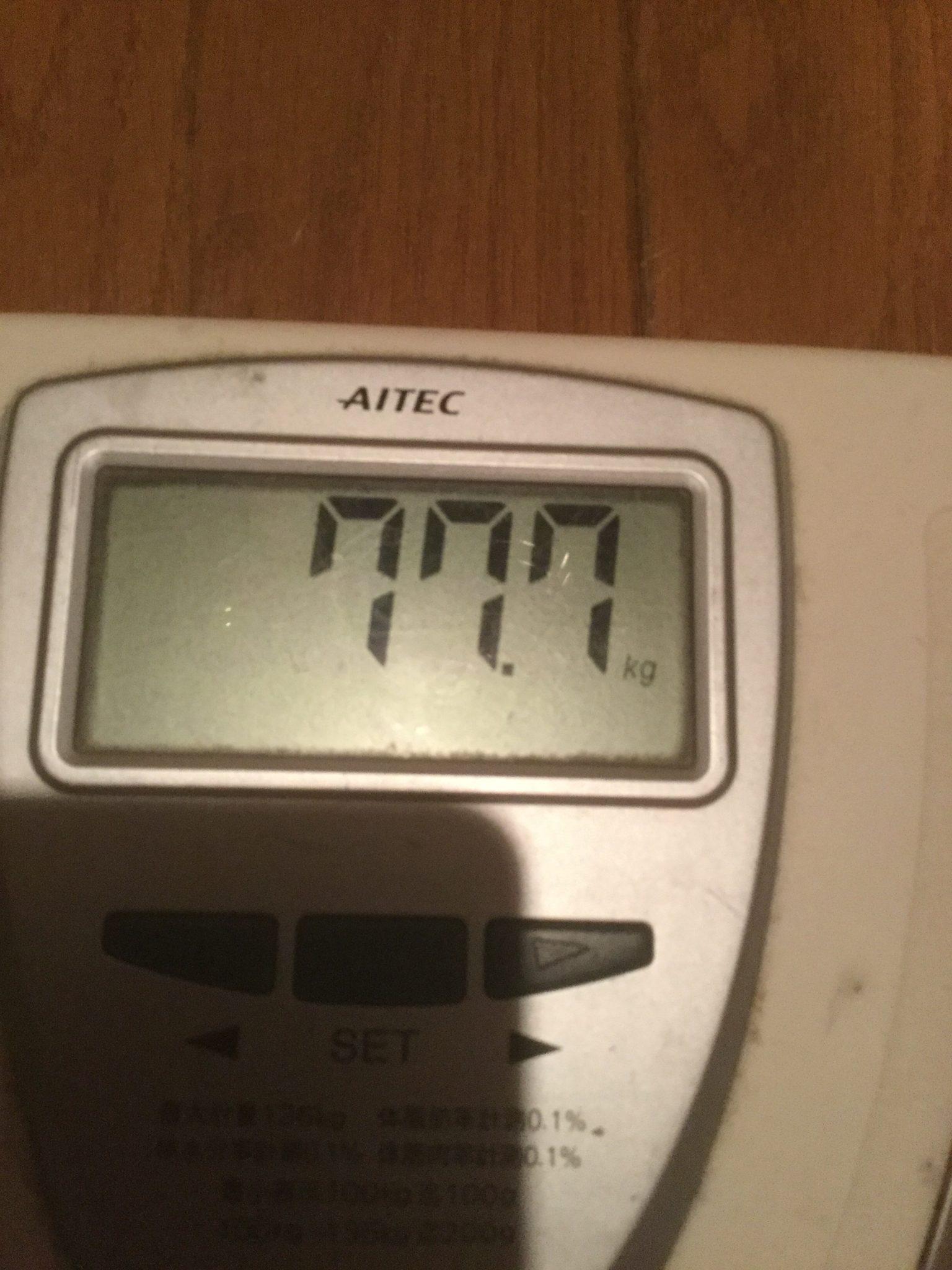 ダイエット記録_20180218