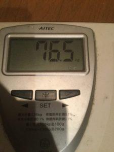 ダイエット記録_20180303