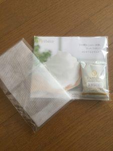 にんにく卵黄_プレゼント